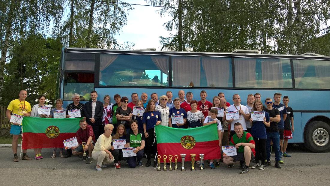 Letnie Igrzyska Zrzeszenia LZS Województwa Świętokrzyskiego